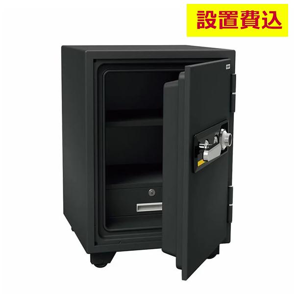 (メーカー直送)(代引不可) EIKO エーコー 小型耐火金庫 スタンダードシリーズ ダイヤルタイプ BSD-X 設置費込 (ラッピング不可)(快適家電デジタルライフ)