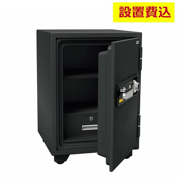 (メーカー直送)(代引不可) EIKO エーコー 小型耐火金庫 スタンダードシリーズ ダイヤルタイプ BSD-XA 設置費込 (ラッピング不可)(快適家電デジタルライフ)