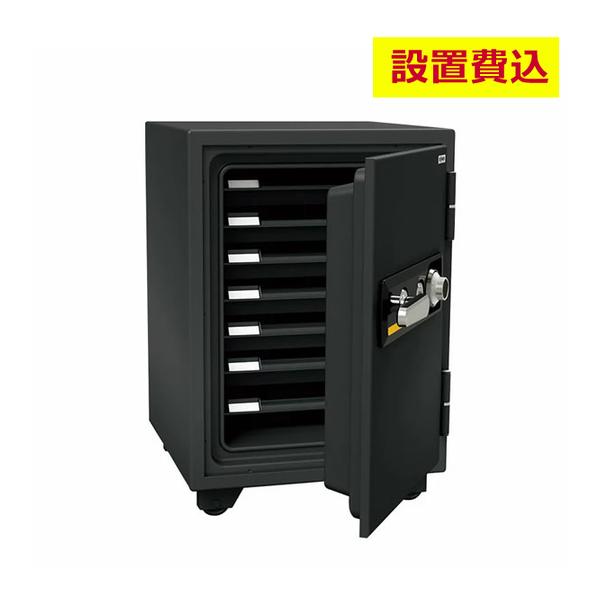(メーカー直送)(代引不可) EIKO エーコー 小型耐火金庫 スタンダードシリーズ ダイヤルタイプ BSD-7A 設置費込 (ラッピング不可)(快適家電デジタルライフ)