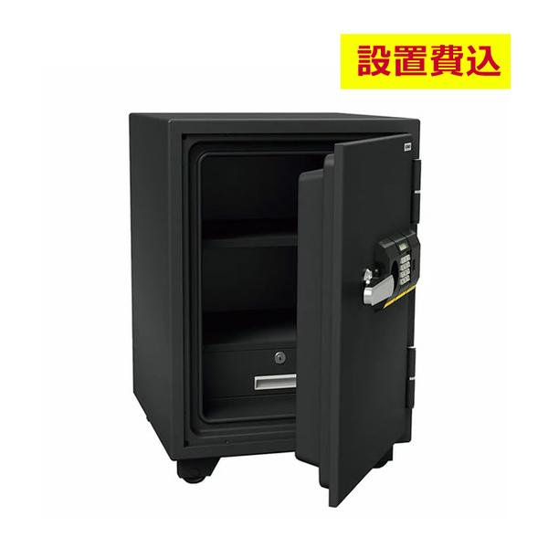 (メーカー直送)(代引不可) EIKO エーコー 小型耐火金庫 スタンダードシリーズ テンキータイプ BSD-PKX 設置費込 (ラッピング不可)(快適家電デジタルライフ)