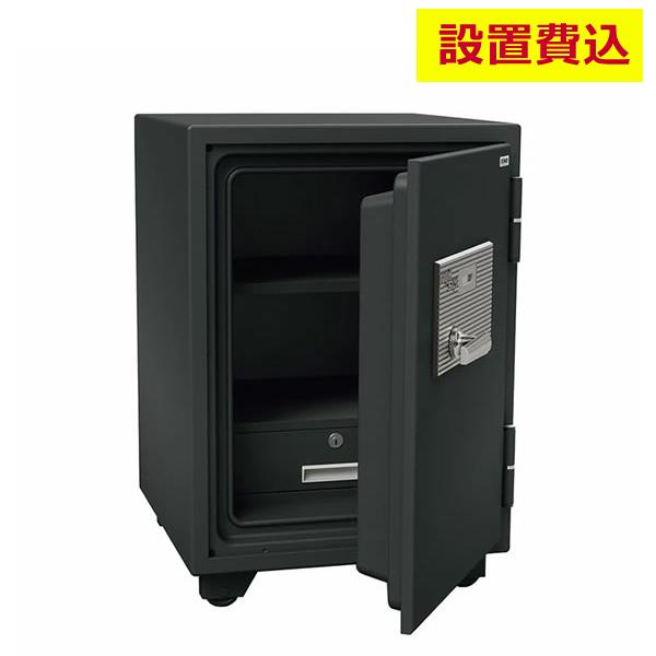 (メーカー直送)(代引不可) EIKO エーコー 小型耐火金庫 スタンダードシリーズ マグロックタイプ BSD-MX 設置費込 (ラッピング不可)(快適家電デジタルライフ)