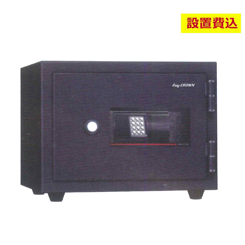 (メーカー直送)(代引不可) (テンキー錠) 日本アイ・エス・ケイ KUX-20EA (ゆとり収納シリーズ) 設置費込(ラッピング不可)【快適家電デジタルライフ】
