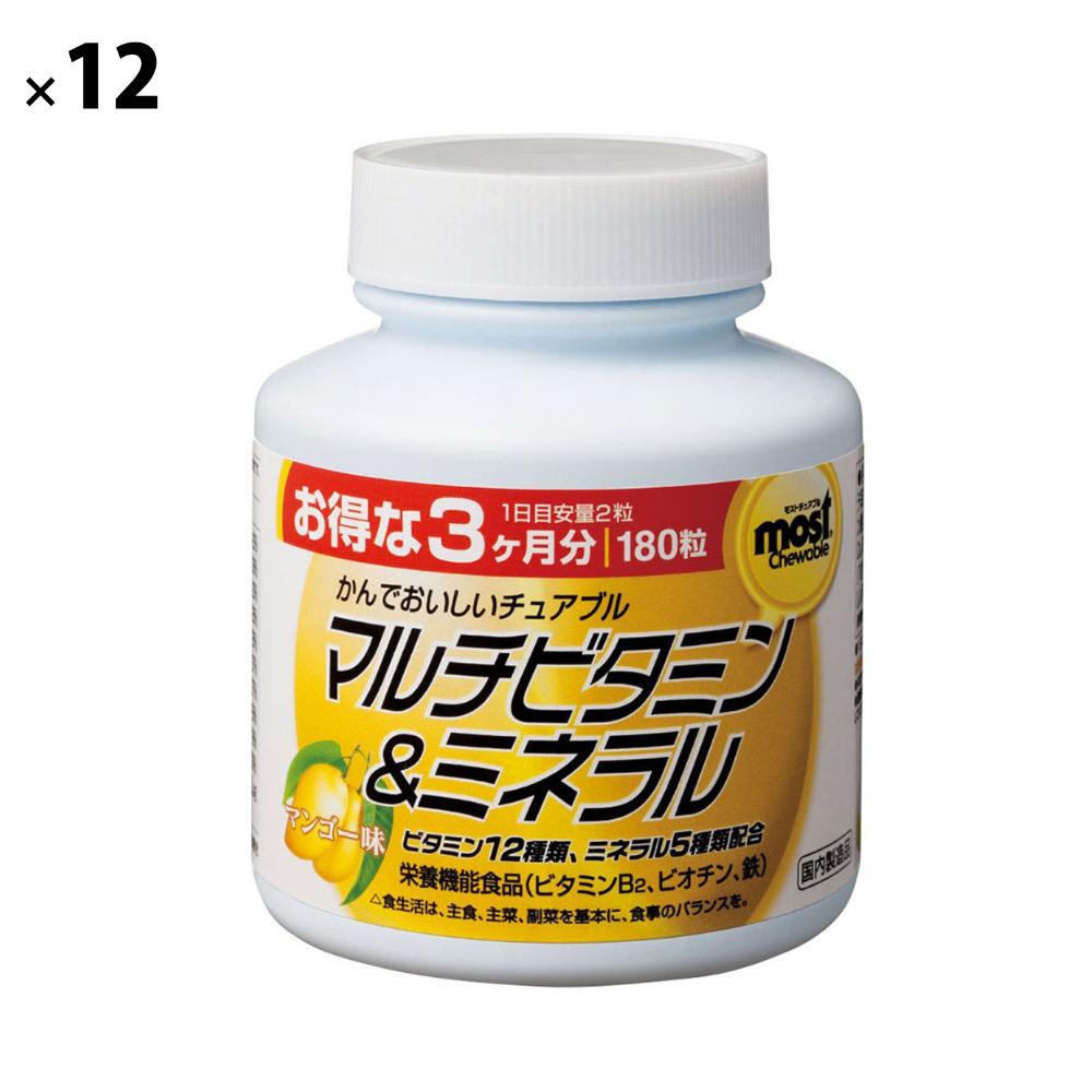 (12点セット)(サプリメント) オリヒロ MOSTチュアブルマルチビタミン&ミネラル (ラッピング不可)(快適家電デジタルライフ)