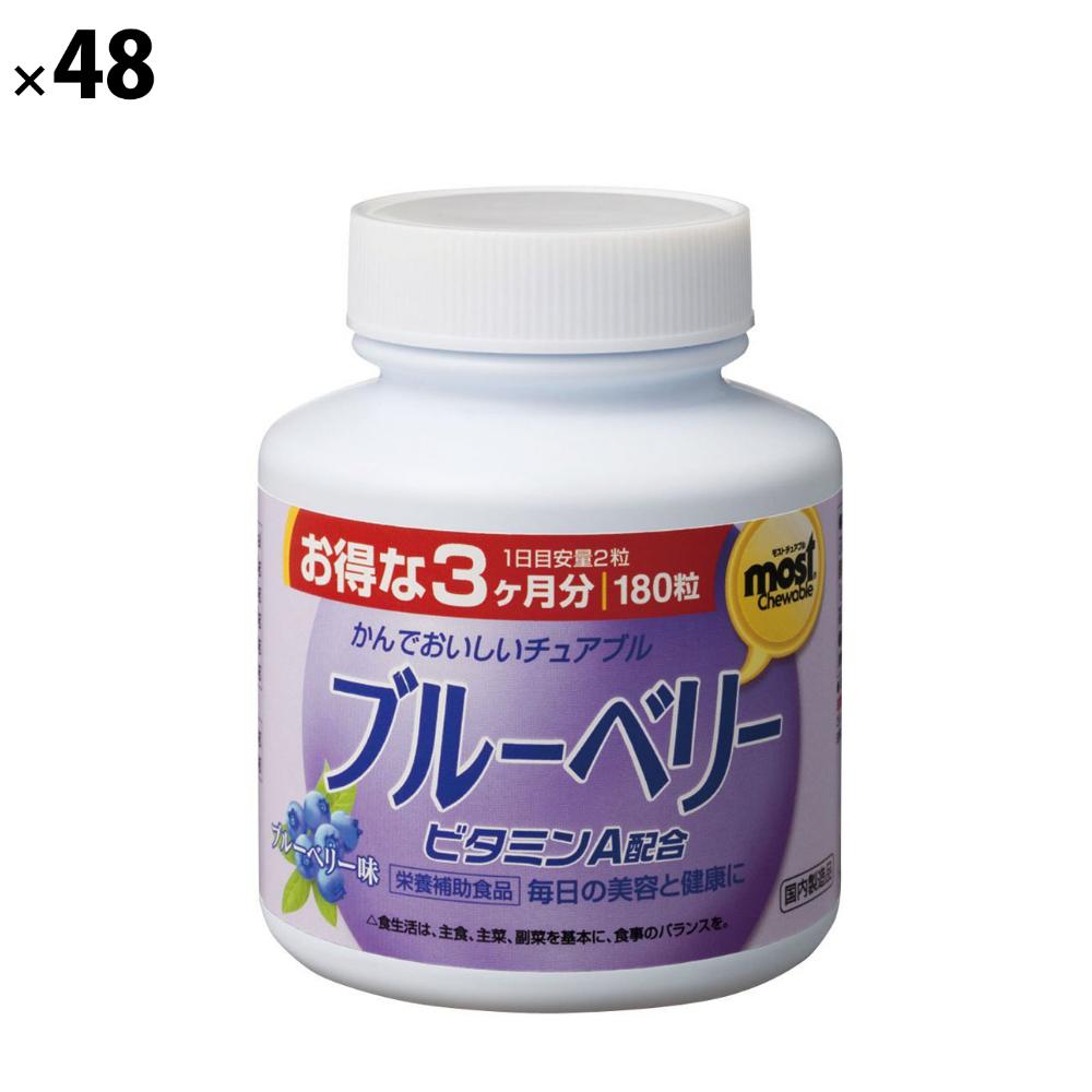 (48点セット)(サプリメント) オリヒロ MOSTチュアブルブルーベリー (ラッピング不可)(快適家電デジタルライフ)