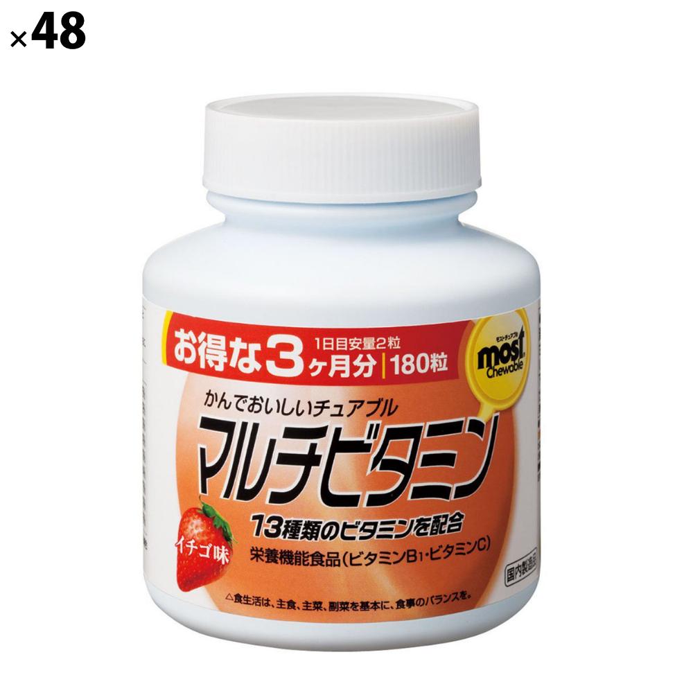(48点セット)(サプリメント) オリヒロ MOSTチュアブルマルチビタミン (ラッピング不可)(快適家電デジタルライフ)