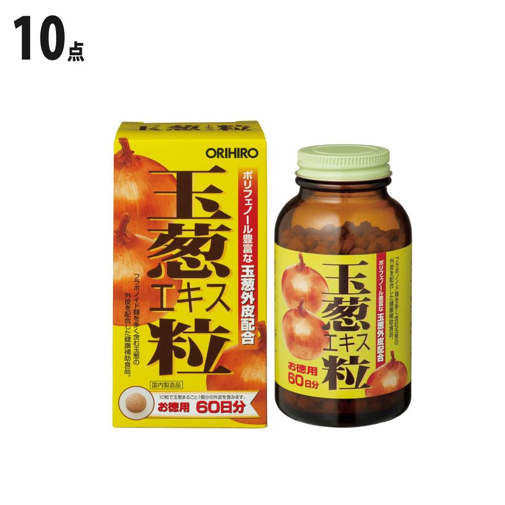 (12点セット)(サプリメント) オリヒロ 玉葱エキス粒徳用 (ラッピング不可)(快適家電デジタルライフ)