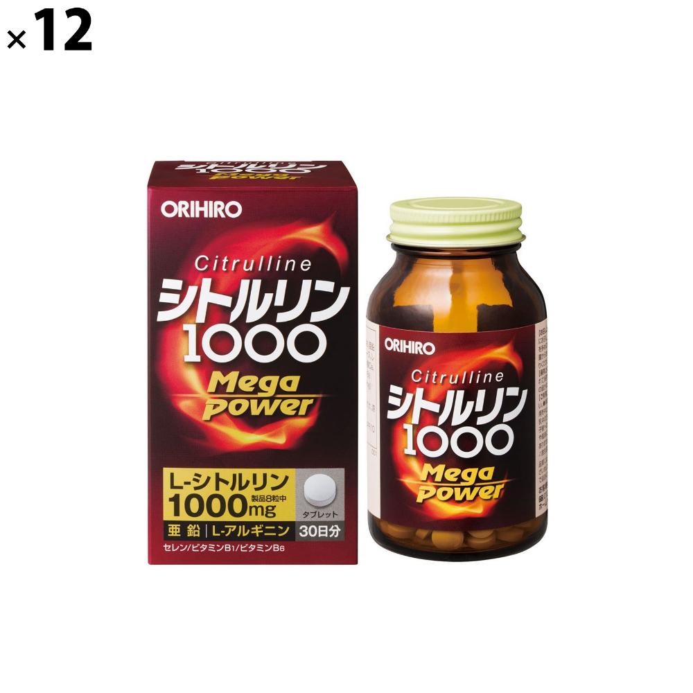 (12点セット)(サプリメント) オリヒロ シトルリンメガパワー1000 (ラッピング不可)(快適家電デジタルライフ)