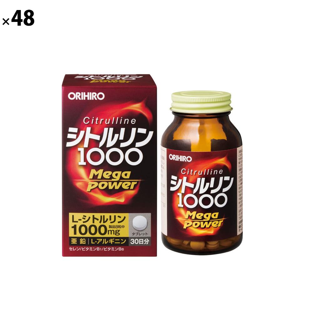 (48点セット)(サプリメント) オリヒロ シトルリンメガパワー1000 (ラッピング不可)(快適家電デジタルライフ)