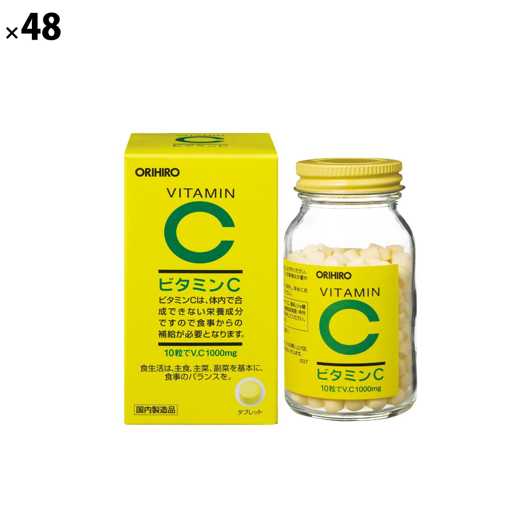 (48点セット)(サプリメント) オリヒロ ビタミンC粒 (ラッピング不可)(快適家電デジタルライフ)