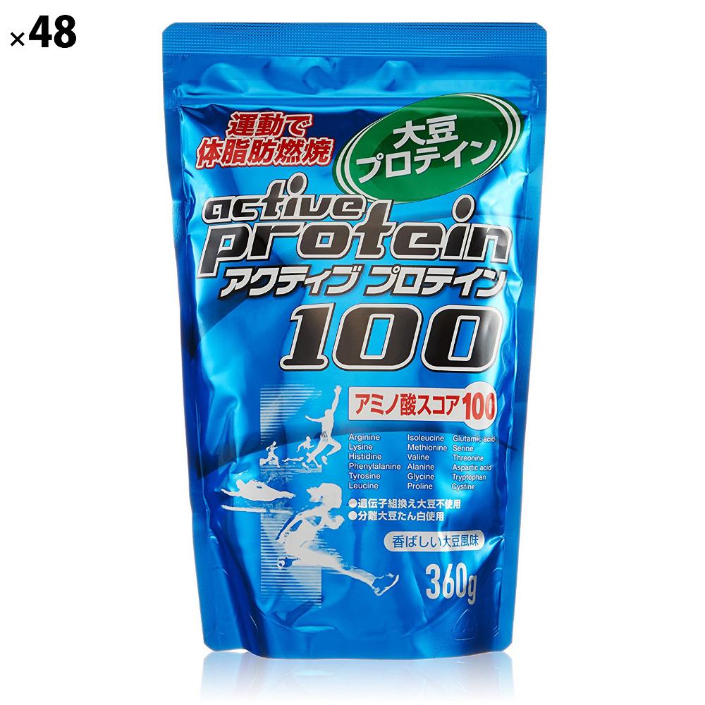 (48点セット)(サプリメント) オリヒロ アクティブプロテイン100 (ラッピング不可)(快適家電デジタルライフ)