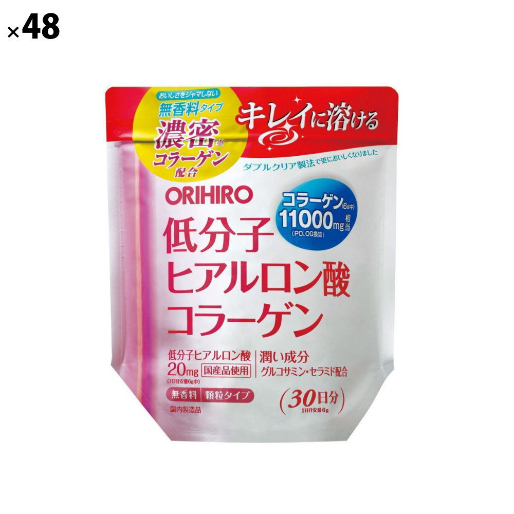 (48点セット)(サプリメント) オリヒロ 低分子ヒアルロン酸コラーゲン袋 (ラッピング不可)(快適家電デジタルライフ)