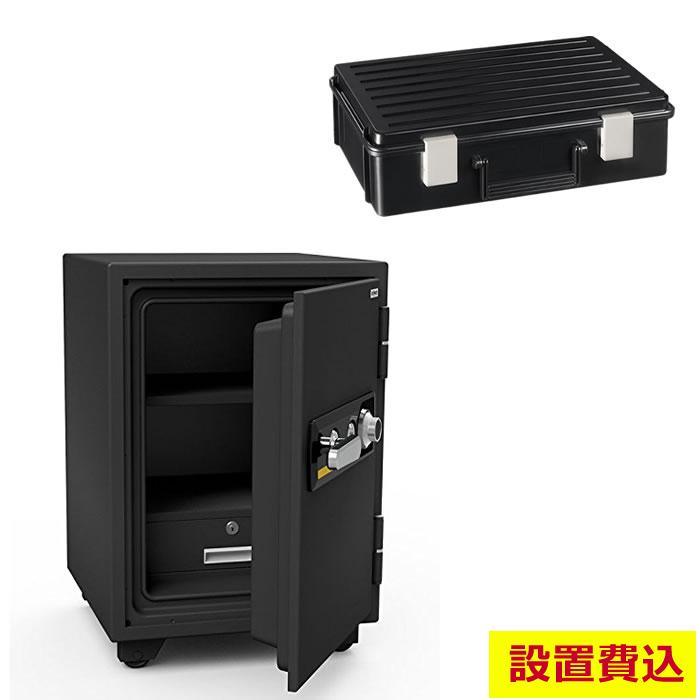 (メーカー直送)(代引不可) 【防水ボックスセット】 EIKO エーコー 小型耐火金庫 スタンダードシリーズ ダイヤルタイプ BSD-XA 設置費込 (ラッピング不可)(快適家電デジタルライフ)