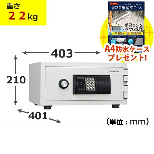 (メーカー直送)(代引不可) (セット) 日本アイ・エス・ケイ(ICカード式耐火金庫)CPS-RFE-A4 +(防水ケース)WPS-A4SL (設置費込) 設置費込(ラッピング不可)【快適家電デジタルライフ】
