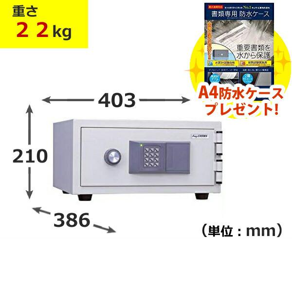 (メーカー直送)(代引不可) (セット) 日本アイ・エス・ケイ(テンキー式耐火金庫)CPS-E-A4 +(防水ケース)WPS-A4SL (設置費込) 設置費込(ラッピング不可)【快適家電デジタルライフ】