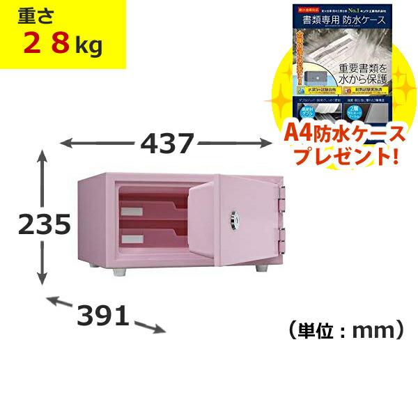 (メーカー直送)(代引不可) (セット) 日本アイ・エス・ケイ(ワンキー式耐火金庫)CPS-30K ペールピンク +(防水ケース)WPS-A4SL (設置費込) 設置費込(ラッピング不可)【快適家電デジタルライフ】