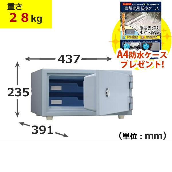 (メーカー直送)(代引不可) (セット) 日本アイ・エス・ケイ(ワンキー式耐火金庫)CPS-30K スカイブルー +(防水ケース)WPS-A4SL (設置費込) 設置費込(ラッピング不可)【快適家電デジタルライフ】