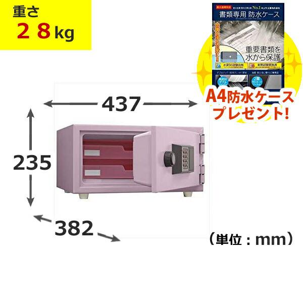 (メーカー直送)(代引不可) (セット) 日本アイ・エス・ケイ(テンキー式耐火金庫)CPS-30T ペールピンク +(防水ケース)WPS-A4SL (設置費込) 設置費込(ラッピング不可)【快適家電デジタルライフ】