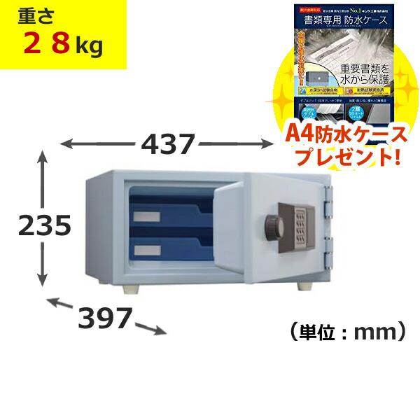 (メーカー直送)(代引不可) (セット) 日本アイ・エス・ケイ(テンキー式耐火金庫)CPS-30T スカイブルー +(防水ケース)WPS-A4SL (設置費込) 設置費込(ラッピング不可)【快適家電デジタルライフ】