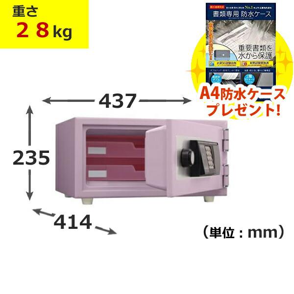(メーカー直送)(代引不可) (セット) 日本アイ・エス・ケイ(ICカード式耐火金庫)CPS-30IC ペールピンク +(防水ケース)WPS-A4SL (設置費込) 設置費込(ラッピング不可)【快適家電デジタルライフ】