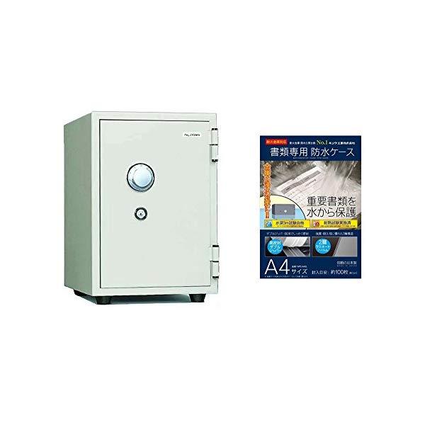 (メーカー直送)(代引不可) (セット) 日本アイ・エス・ケイ(キングスーパーダイヤル耐火金庫)KS-20SD-T オフホワイト +(防水ケース)WPS-A4SL (設置費込) 設置費込(ラッピング不可)【快適家電デジタルライフ】