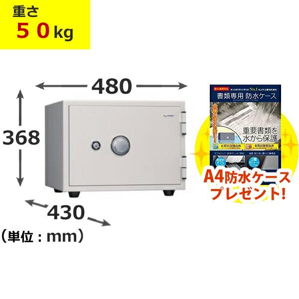 (メーカー直送)(代引不可) (セット) 日本アイ・エス・ケイ(キングスーパーダイヤル耐火金庫)KS-20SD オフホワイト +(防水ケース)WPS-A4SL (設置費込) 設置費込(ラッピング不可)【快適家電デジタルライフ】
