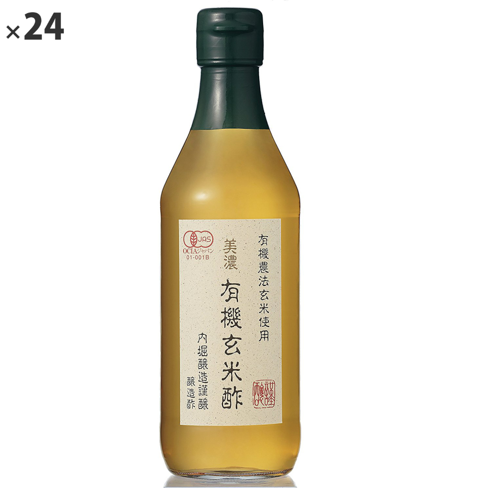 (24点セット)内堀 美濃 有機 玄米酢 360ml(快適家電デジタルライフ)