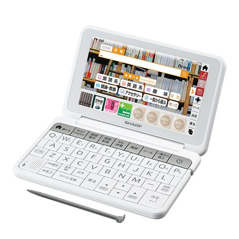(電子辞書) シャープ PW-SA5-W ホワイト 一般モデル (ラッピング不可)(快適家電デジタルライフ)