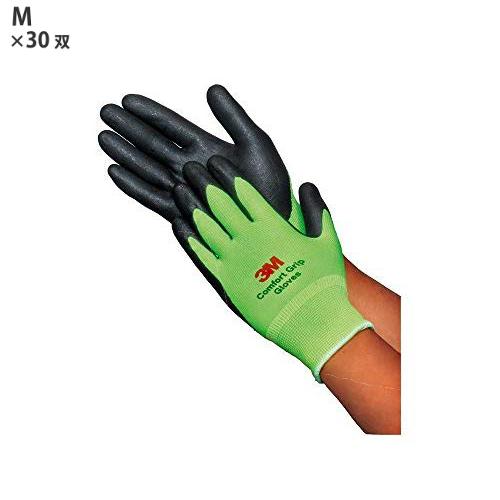 (セット) 3M  (一般作業用コンフォートグリップグローブ グリーンM)GLOVEGREM (4696051) 30双 (ラッピング不可)(快適家電デジタルライフ)