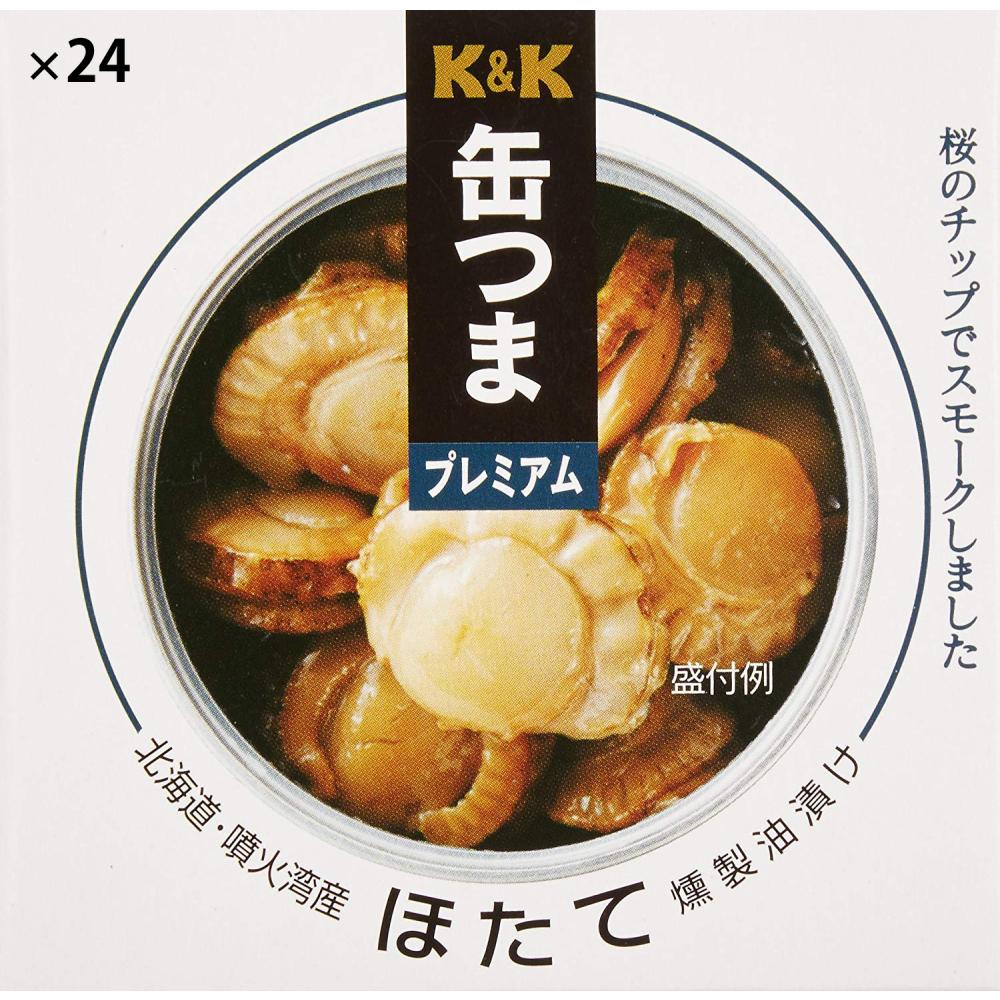 (24点セット) (缶詰) 国分北海道 KK 缶つまP 北海道・噴火湾産ほたて燻製油漬 55g(0317522) (ラッピング不可)(快適家電デジタルライフ)