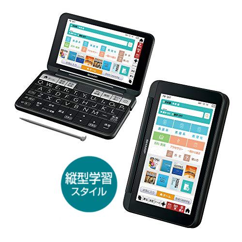 毎日続々入荷 2020年発売モデル 電子辞書 ブランド買うならブランドオフ シャープ 高校生向け PW-SH7-B スタンダード 快適家電デジタルライフ ブラック