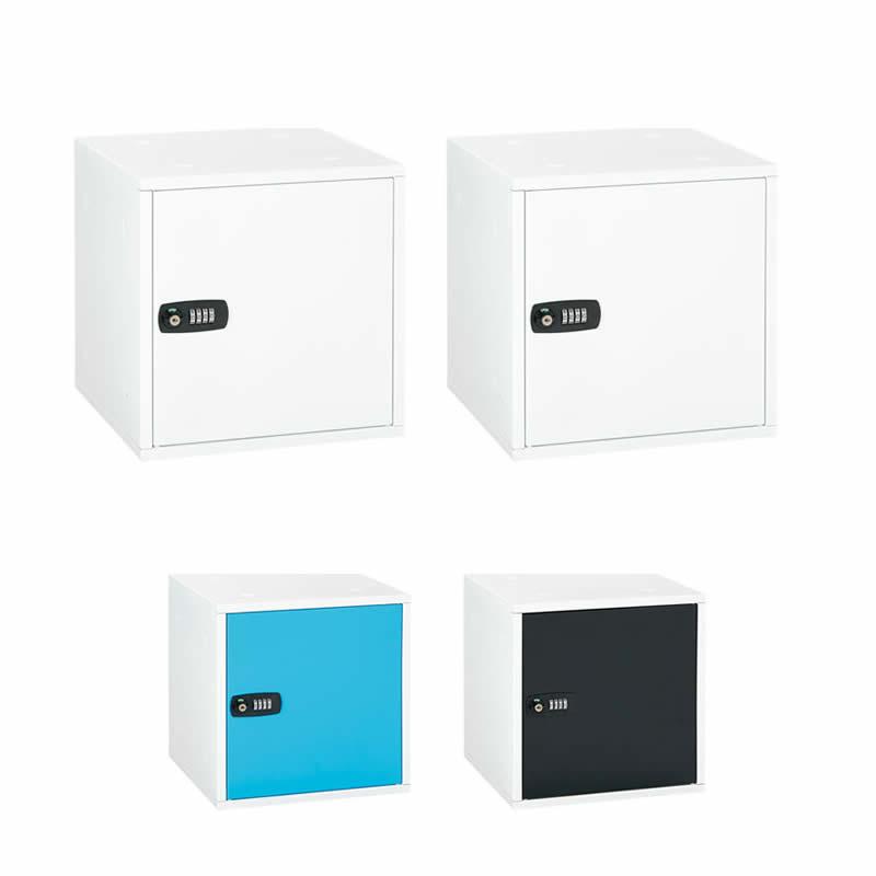 (★2個セット) アスカ (SB500) 組立式収納ボックス (カラー選択式:ホワイト/ブルー/ブラック)(ラッピング不可)(快適家電デジタルライフ)