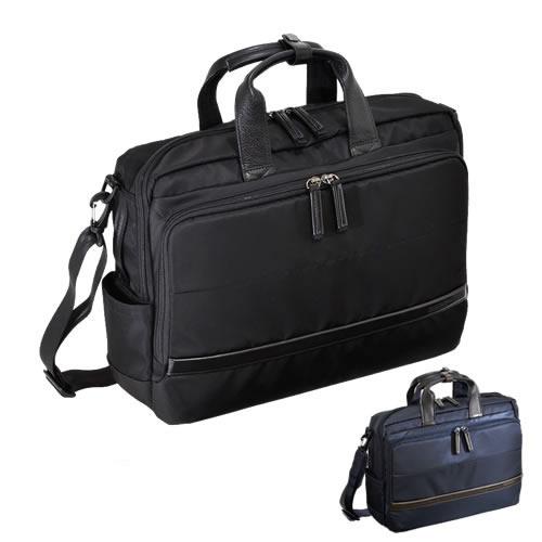 (ポイント10倍中!)エンドー鞄 (ビジネスバッグ)(2-782) NEOPRO Dellight(ネオプロ デルライト) 3way ブリーフ (カラー選択式)(ラッピング不可)(快適家電デジタルライフ)