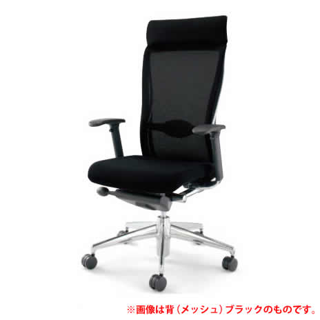 KOKUYO オフィスチェア フォスター(FOSTER) CR-G1433B6 [背面カラー:ブラック] [ヘッドレスト・ランバーサポート・可動肘付] 【キャスター選択式】※背がブラックの場合、座はブラックのみとなります。【快適家電デジタルライフ】