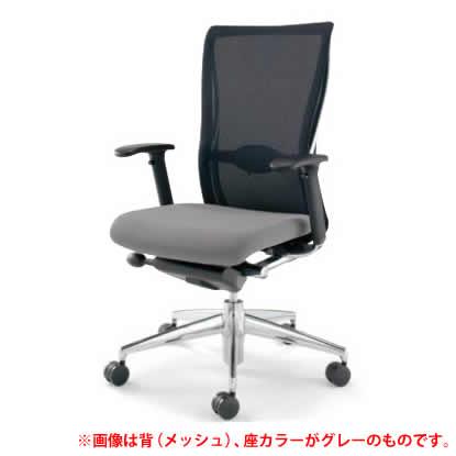 KOKUYO オフィスチェア フォスター(FOSTER) CR-G1431B6 [背面カラー:ブラック] [ヘッドレスト無し・ランバーサポート・可動肘付] 【キャスター選択式】※画像は背面がグレーですが、商品はブラックです。※背がブラックの場合、座はブラックのみ。