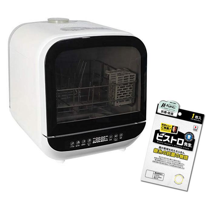 (便利な抗菌ふきん付き) エスケイジャパン (食洗機) (SDW-J5L-W) 工事不要 食器洗い機 1~2人用 ホワイト (ラッピング不可)(快適家電デジタルライフ)