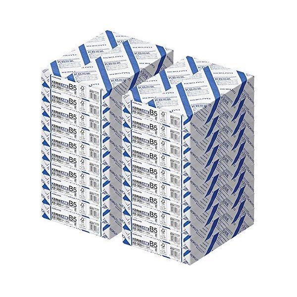 【★お得な20冊セット!】コクヨ 【プリンター用紙/コピー用紙】 KB用紙(共用紙) KB-35N [FSC認証64g/m2] [B5サイズ/500枚入] 【ラッピング不可】【快適家電デジタルライフ】