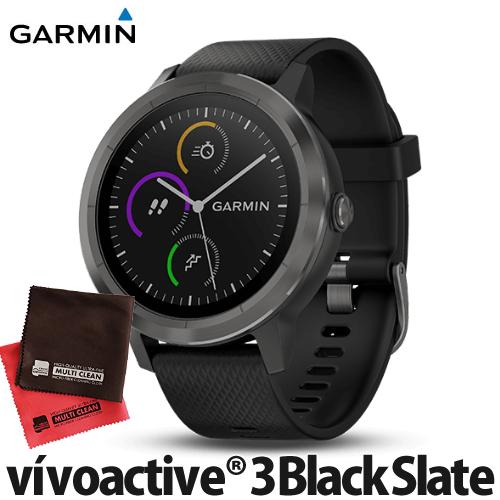 GARMIN ガーミン vivoactive 3 Black Slate 010-01769-71(国内正規品)(フィットネスバンド/GPSスマートウォッチ) マイクロファイバークロスセット(快適家電デジタルライフ)