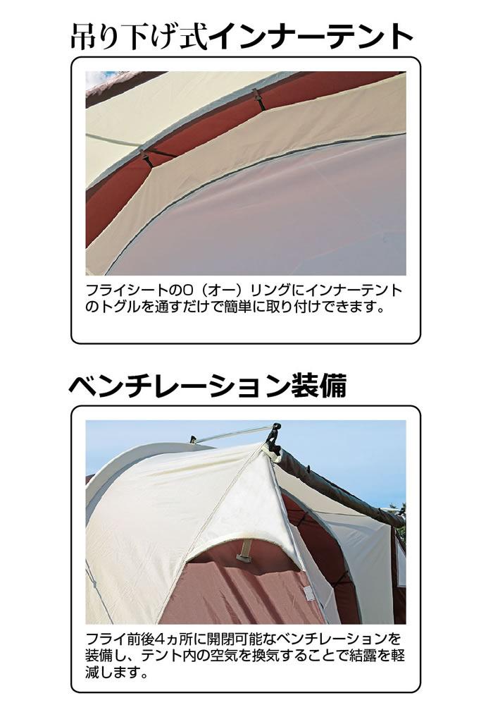 キャプテンスタッグ テント エクスギア シェルターワンルームドーム[5-6人用] UA-0017 [UA-17]