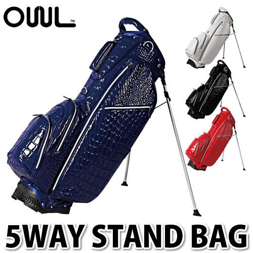 【キャディバッグ】OWL オウル(OUUL) Alligator 5WAY STAND BAG (AL6ST) 【ラッピング不可】【快適家電デジタルライフ】