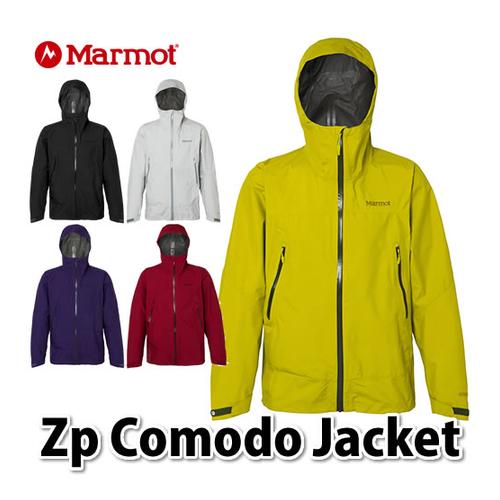 Marmot(マーモット)Zp Comodo Jacket(ゼットピィーコモドジャケット) TOMLJK00(快適家電デジタルライフ)(ラッピング不可)