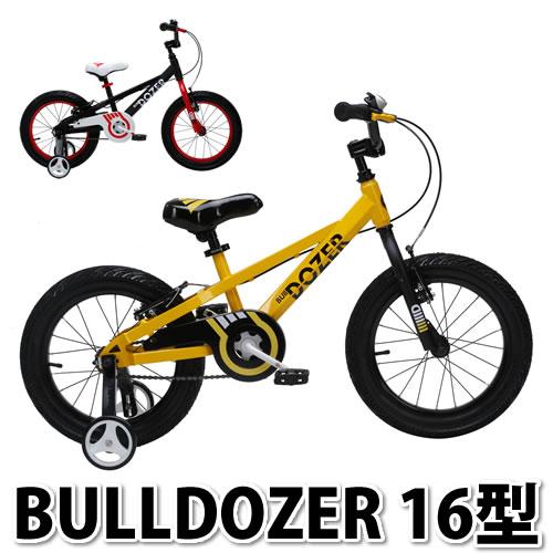 (幼児自転車)RoyalBaby(ロイヤルベビー) BULLDOZER(ブルドーザー) KR-RBBD16 (16インチ)(ラッピング不可)(快適家電デジタルライフ)