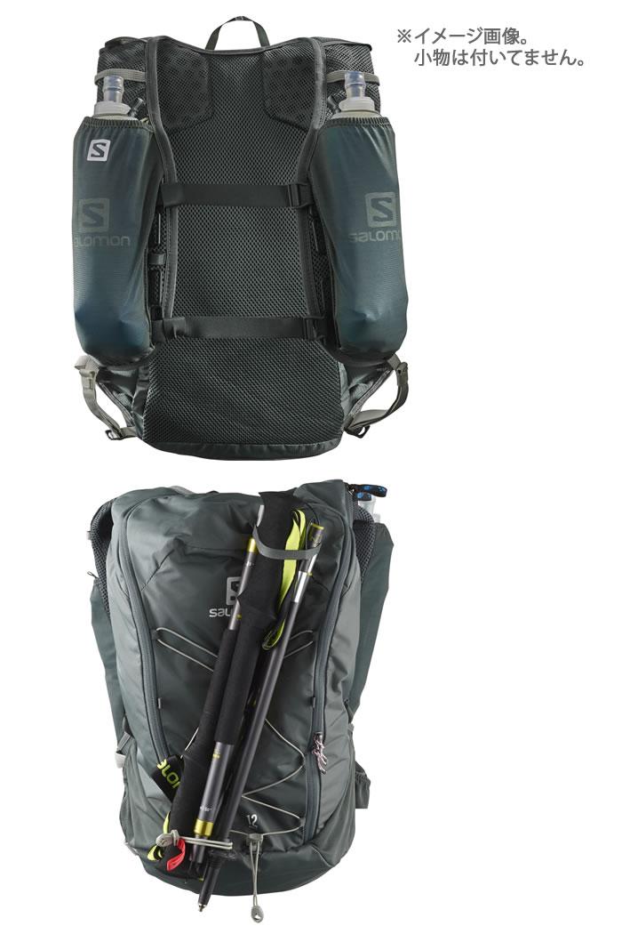 SALOMON(サロモン)AGILE 12 SET(L40163500)ランニングバックパック(カラー4色)(ラッピング不可)(快適家電デジタルライフ)