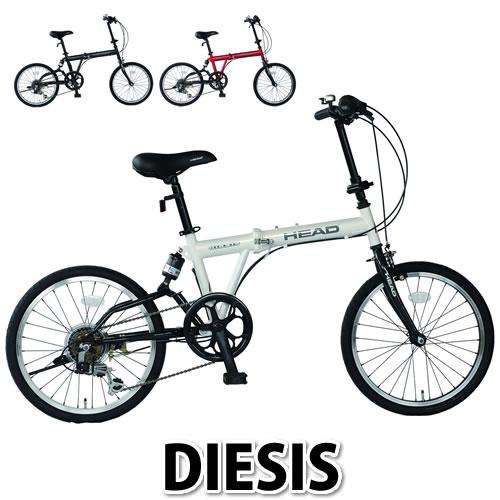 (折りたたみ自転車) HEAD DIESIS(ディエシス) FDR-HE206R(20インチ) (ラッピング不可)(快適家電デジタルライフ)