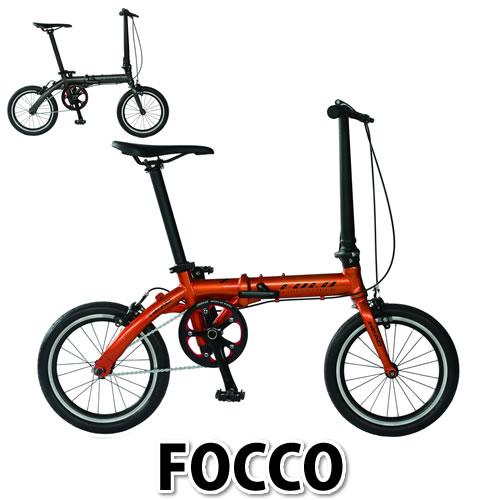 (折りたたみ自転車) HEADxCHACLE S.L.フォールディング FOCCO(フォッコ)FDR-CC-HE160AL(16インチ) (ラッピング不可)(快適家電デジタルライフ)