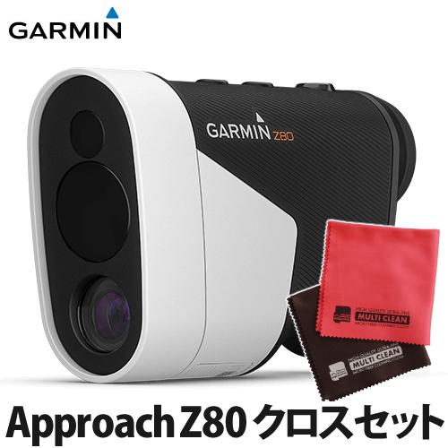 GARMIN ガーミン 010-01771-10 Approach Z80 マイクロファイバークロス V-81776セット(ゴルフナビ/レーザー距離計)(快適家電デジタルライフ)