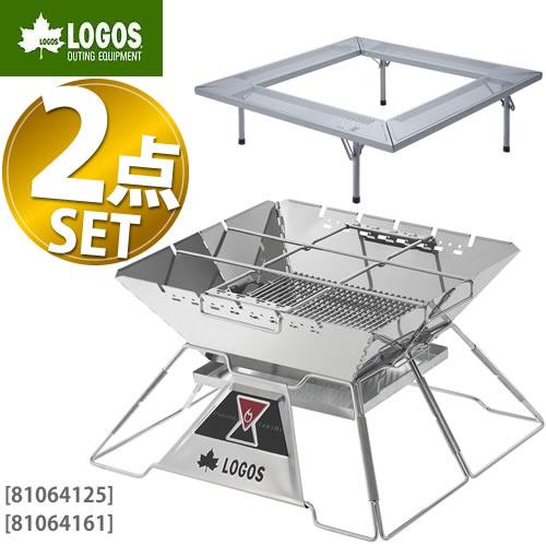 【焚火2点セット】LOGOS(ロゴス)LOGOS The ピラミッドTAKIBI XL&囲炉裏テーブルLIGHT-XL (81064125+81064161) (ラッピング不可)(快適家電デジタルライフ)
