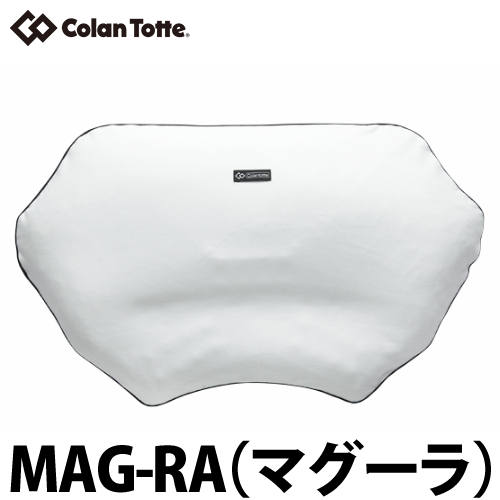 ColanTotte(コラントッテ)MAG-RA(マグーラ)ABFOB03F (磁気枕/ピロー)(ラッピング不可)(快適家電デジタルライフ)