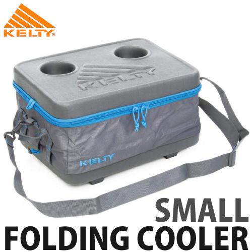KELTY(ケルティ)FOLDING COOLER SMALL(フォールディング・クーラー・スモール)17L(クーラーボックス)(ラッピング不可)(快適家電デジタルライフ)