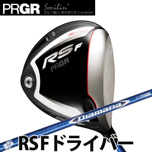 PRGR プロギア RS-F ドライバー シャフト Diamana for PRGR フレックスSR(M40)(2018モデル)(ロフト選択式)(ラッピング不可)(快適家電デジタルライフ)