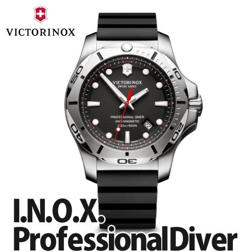 VICTORINOX(ビクトリノックス)I.N.O.X. Professional Diver(イノックスプロフェッショナルダイバー)ブラック 241733(メンズ腕時計)(快適家電デジタルライフ)
